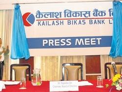 Kailash-Bikash-Bank