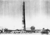 Dharahara or The Bhimsen Tower_2