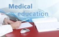 MedicalEducation
