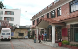 Nepal Cancer Relief Society Bhaktapur Cancer Hospital