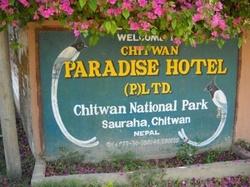 chitwan-paradise-hotel