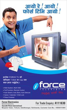 force electronics