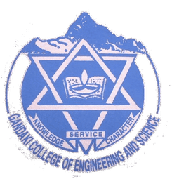 gandaki-college-of-engineering-and-science