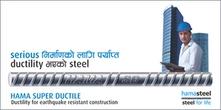 hama steel