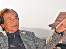 karma yonjan