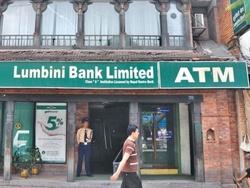 lumbini-bank