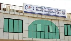 mission development bank