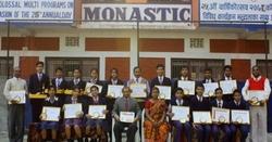 monastic school