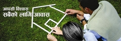 nepal housing and merchant finance