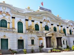 nepal-rastra bank