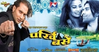 Nepali movie Parkhi Base