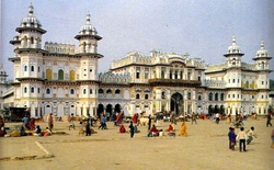 The Festival of Bibaha Panchami
