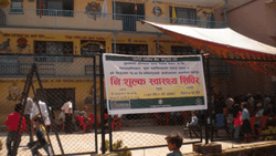 subhatara hospital camp