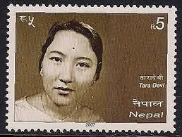 tara devi postal stamp