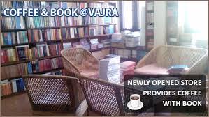 vajra books