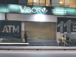 vibor_bank