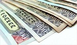 worldlink finance